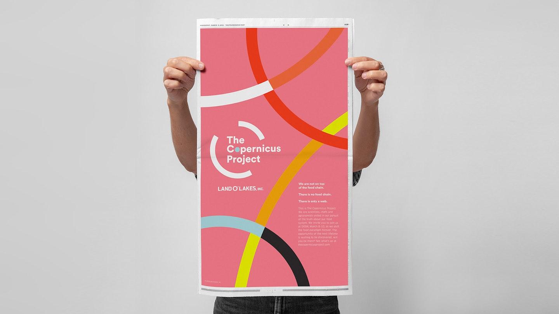 Lol Sxsw 2019 Print Dsc0925 Rt2 2048X1152
